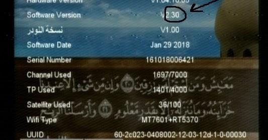 أحدث ملف عربى للسالك على السوفتات(211-215-214-226-230-236-240-243-250-253-258-261- )لشهر9-2019 04