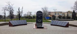 Гродівка. Покровський р-н. Донецька обл. Військовий меморіал в центрі селища