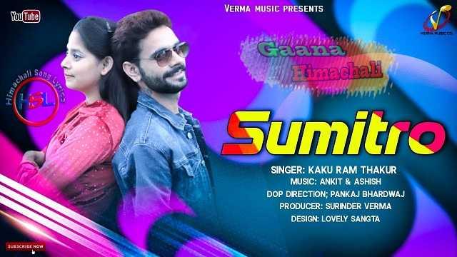 Sumitro mp3 Download - Kaku Ram Thakur ~ Gaana Himachali