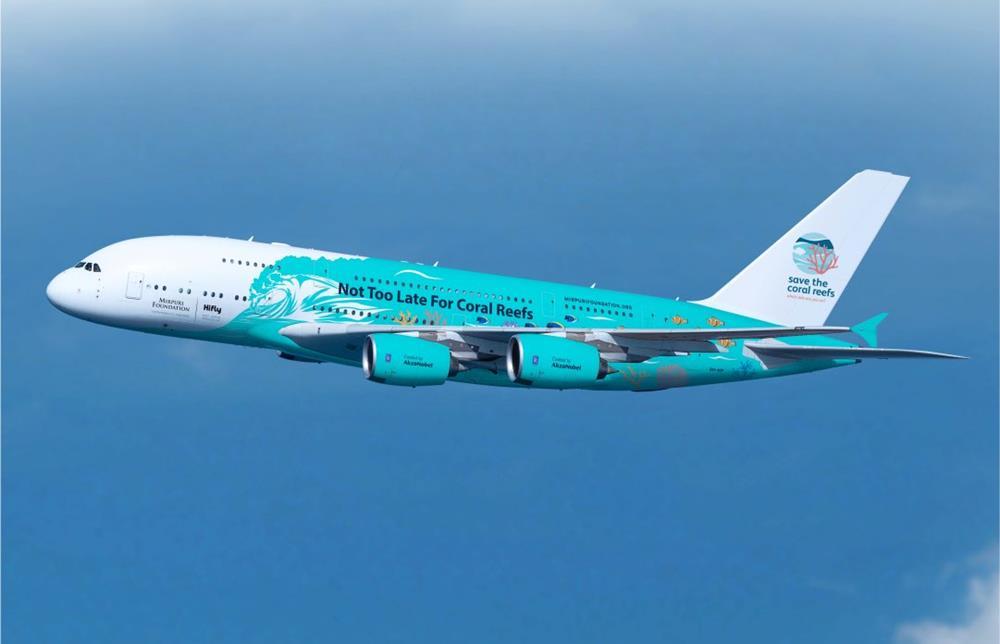 A380 화물 개조