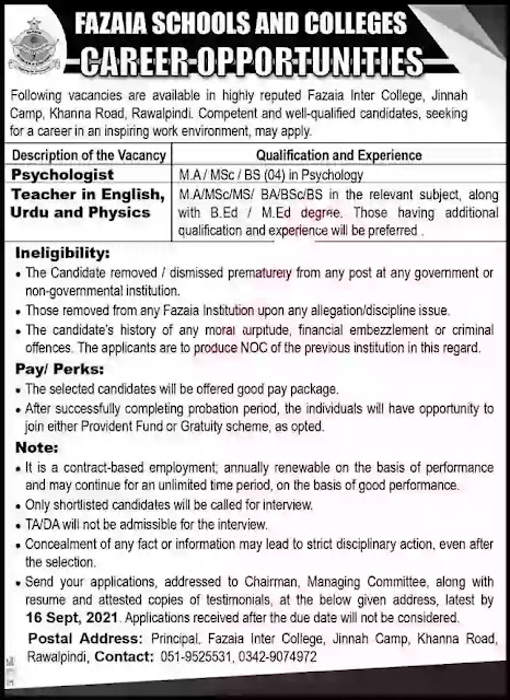 FAZAIA SCHOOLS AND COLLEGES CAREER-OPPORTUNITIES