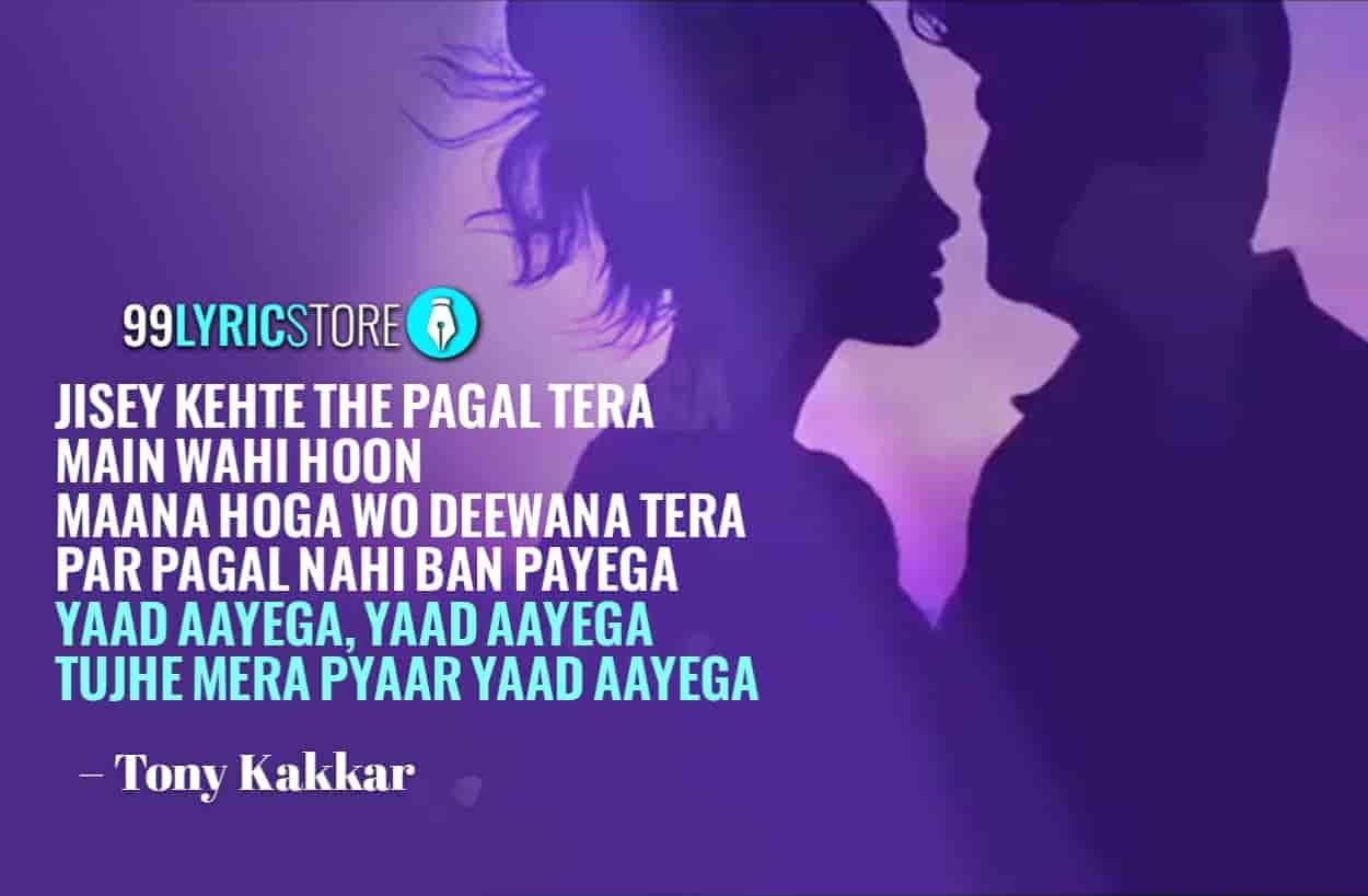 Tujhe Mera Pyaar Yaad Aayega Song Images Tony Kakkar
