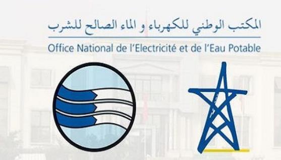 بلاغ مهم للمكتب الوطني للكهرباء والماء الصالح للشرب ..