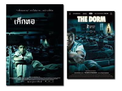 film dorm thailand