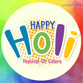 happy holi festival of colors greetings image