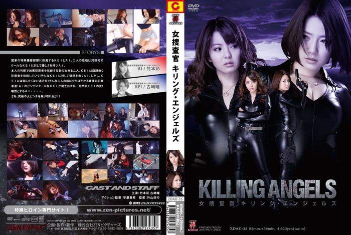 ZDAD-35 Killing Angels