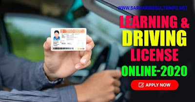 Ministry of Road Transport and Highway Government of India recently  invited the online application form for the new learner license