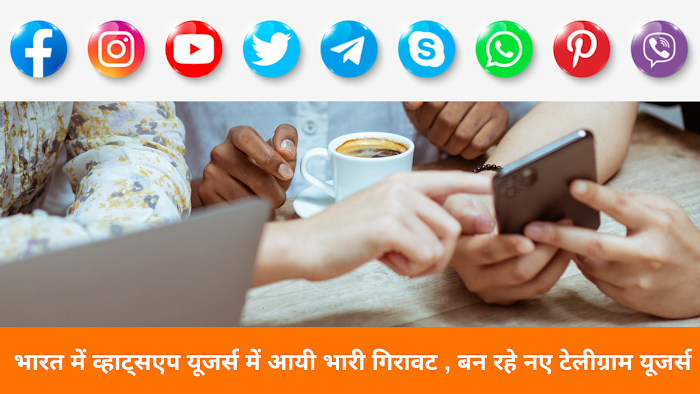 व्हाट्सएप चैट को टेलीग्राम पर एक्सपोर्ट कैसे करें Hindi Me