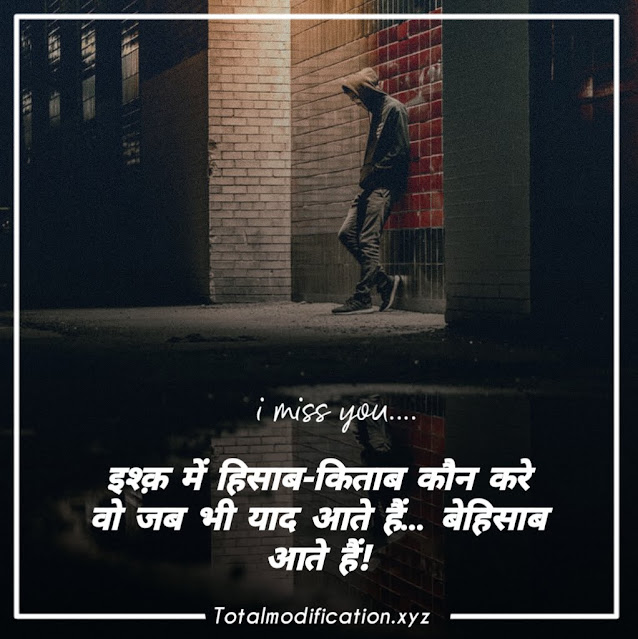 33+ Very sad status in hindi   emotional shayari