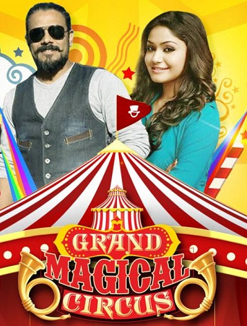 Grand Magical Circus on Amrita TV starts on 14th April 2017