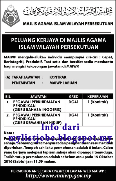 Jawatan Kosong di Majlis Agama Islam Wilayah Persekutuan (MAIWP)