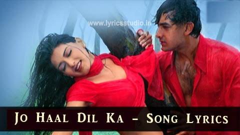 Jo Haal Dil Ka Lyrics in Hindi - Kumar Sanu जो हाल दिल का इधर हो रहा है Alka Yagnik