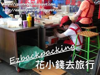 台北街頭美食