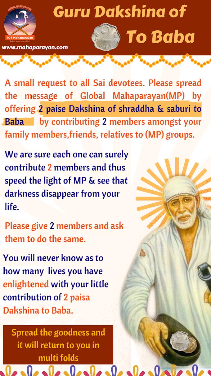 Global MahaParayan Miracles - Post 1421