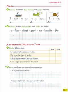 20031947 690887267768384 7092937800144696823 n - كراس رائع لمراجعة دروس الفرنسية س3 و س4