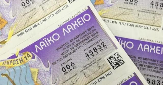 100.000 ευρώ έδωσε το Λαϊκό Λαχείο σε τυχερό στο Άργος