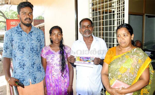Kannur, News, Kerala, Lottery, Winner, Prize, Rajan, crore, Lottery agency, Ticket, Kerala bumper lottery winner