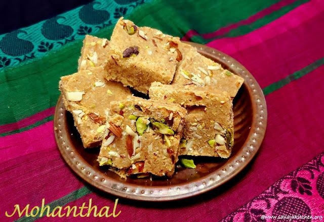 images of Mohanthal Recipe / Gujarati Mohanthal Mithai / Besan Fudge / Traditional Gujarati Mohanthal