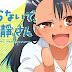 Detalles del anime 'Ijiranaide, Nagatoro-san': Staff, póster y más