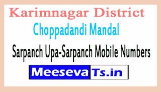 Choppadandi Mandal Sarpanch Upa-Sarpanch Mobile Numbers List Karimnagar District in Telangana State