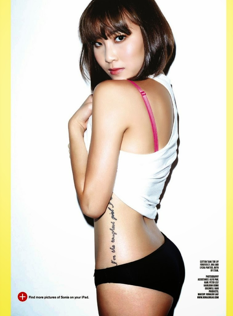 The Charmer Pages : Sonia Chew For FHM