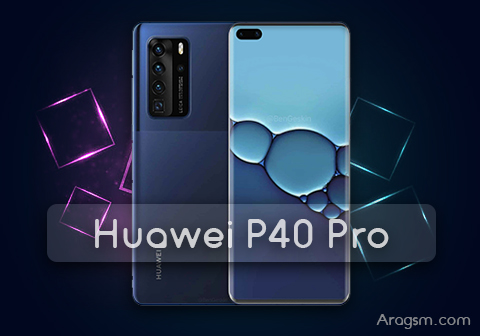 تسريب بعض مميزات هاتف هواوي الجديد Huawei P40 Pro