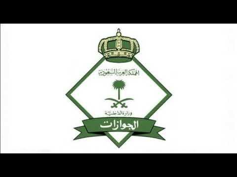 تحويل الزيارة الى اقامة للمصريين بالكويت