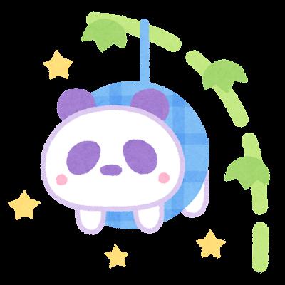 ゆめかわ動物のイラスト(パンダ)