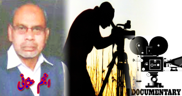 documentary-film-anjum-usmani