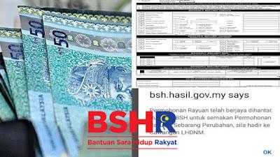 Permohonan Rayuan BSH 2020 Secara Online Sehingga 6 September 2020 (Borang)