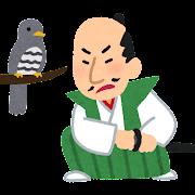 ホトトギスと織田信長のイラスト
