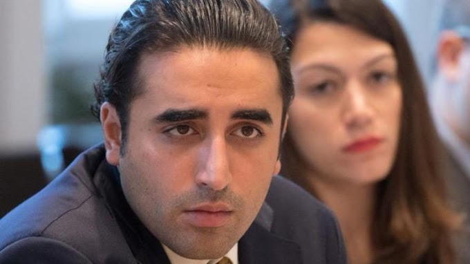 Bilawal Bhutto Summoned in Fake Banks Accounts Case