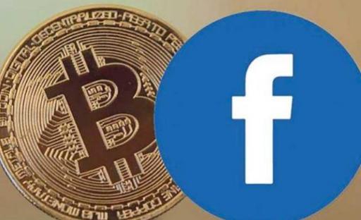 فيسبوك العملة الرقمية سقطت عملة البيتكوين