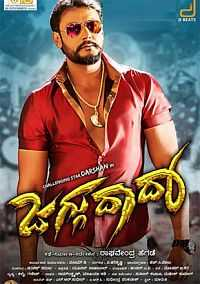 Jaggu Dada (2016) Hindi - Kannada Movie Download 400mb