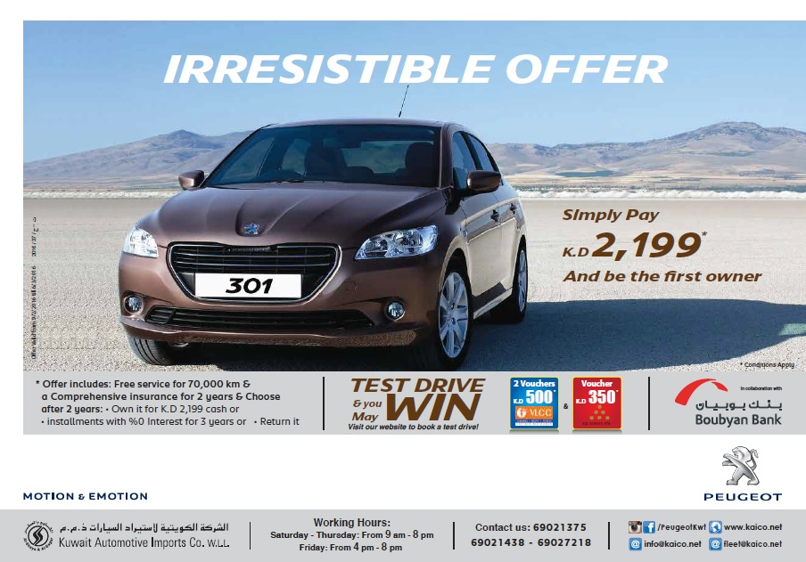 Ladies who do lunch in Kuwait: Peugeot\'s Irresistible Offer