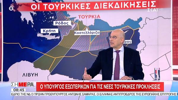 Δένδιας προς Τουρκία : «Θα αντιδράσουμε ενόπλως εάν η Τουρκία παραβιάσει την εθνική μας κυριαρχία»