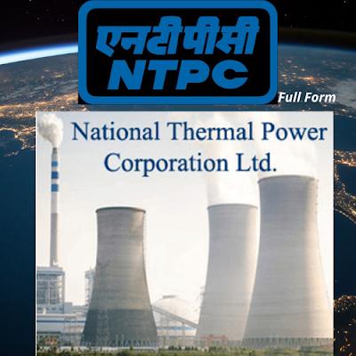 NTPC Full Form In Stock Market