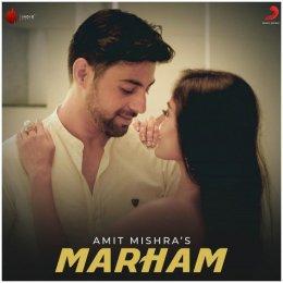Marham (2018)
