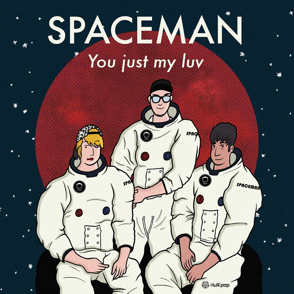[Single] Space Man – You`re Just My Love