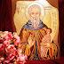 Χειροποίητη αγιογραφία του Αγίου Στυλιανού