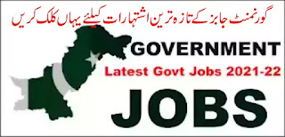 Government Jobs 2021-2022 in Pakistan