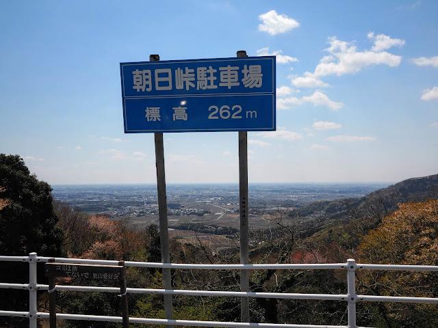 パープルライン 表筑波スカイライン 朝日峠駐車場