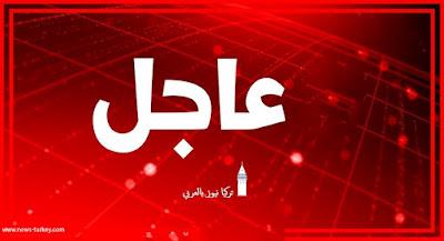 السلطات التركية تعزل حياً جديداً بولاية غازي عنتاب