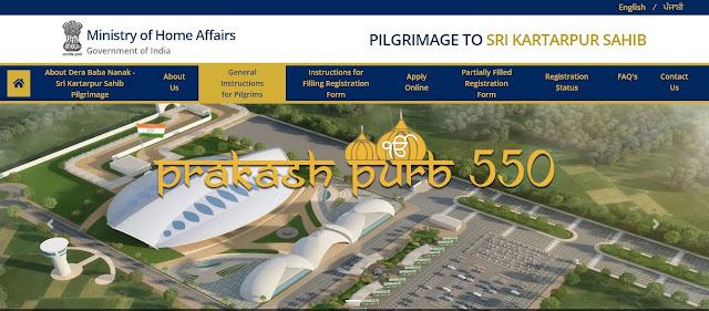 Kartarpur corridor online booking