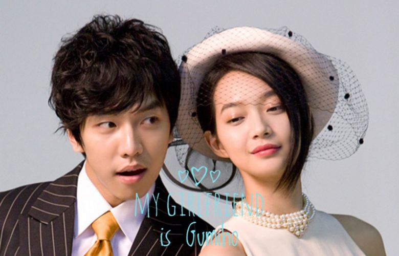 Download My Girlfriend is a Gumiho Batch Subtitle Indonesia