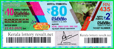 Kerala Lottery Result 22-03-2020 Pournami RN-435 Lottery Result