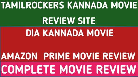 Dia Kannada Movie review