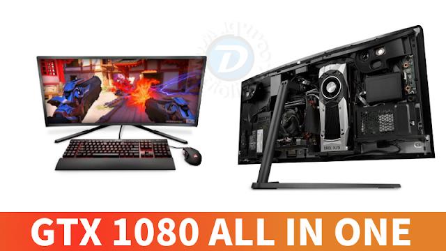 Digital Storm GTX 1080