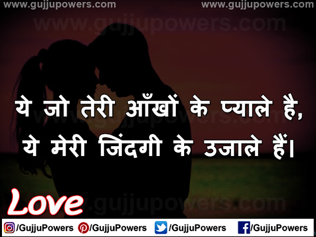 love shayari whatsapp status english
