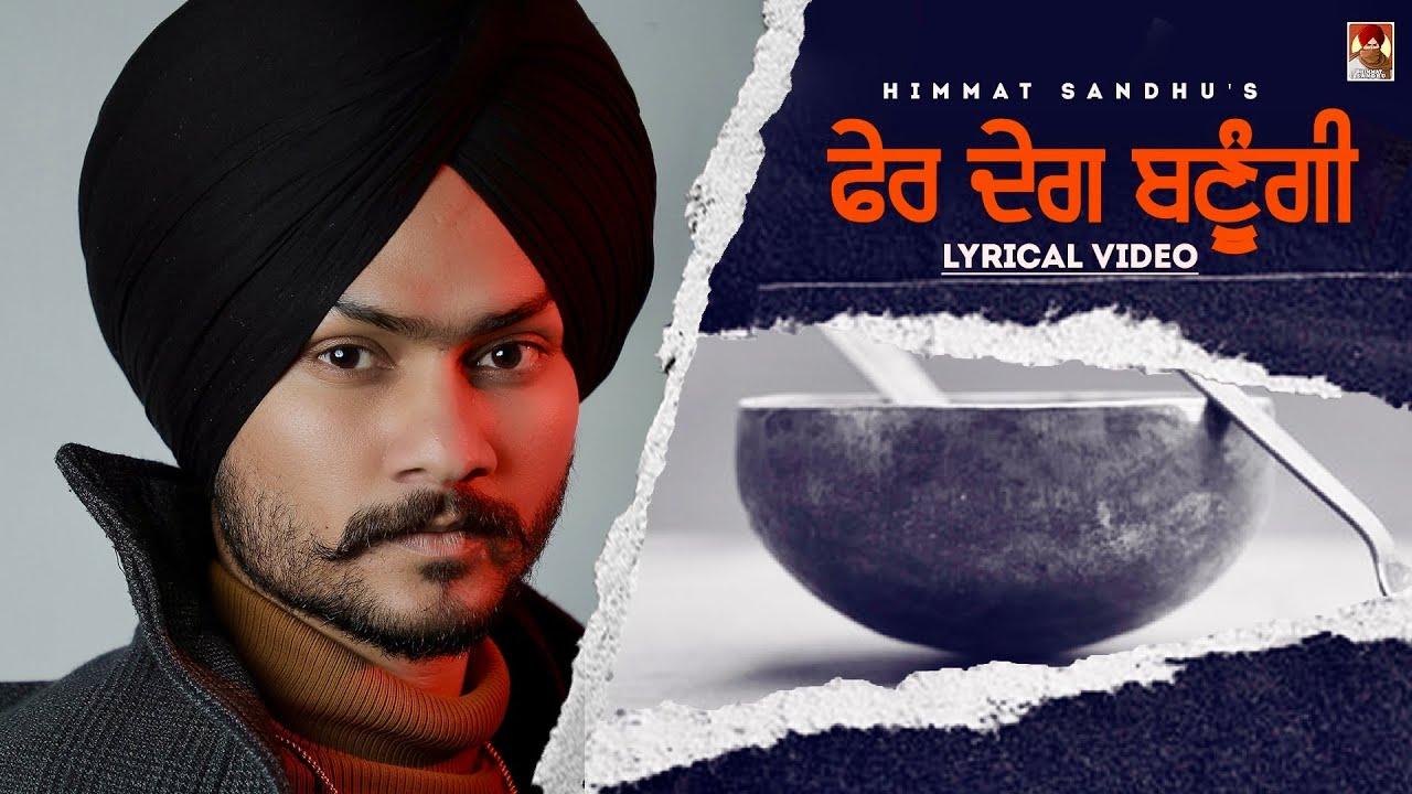 Pher Deg Banugi Lyrics Himmat Sandhu
